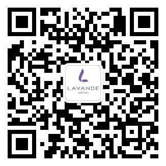 麗枫酒店微信公众号